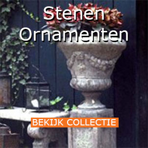2. Stenen Ornamenten Cat photoshop